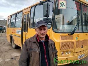 Валерий Ершов, водитель МУП «АвтоТранс»