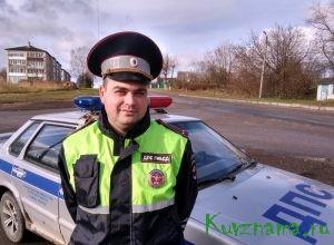 Никита Семенов, инспектор ГИБДД