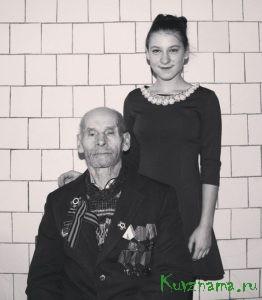Наталия Осетрова со своим прадедушкой, Александром Иосифовичем Келло
