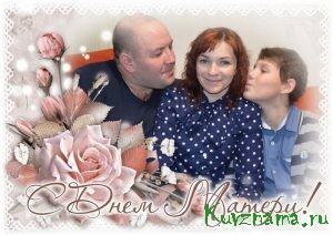 Семья Мельниковых