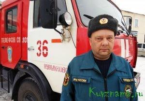 Андрей Терещатов
