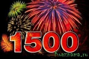 """У """"Знамени"""" ВКонтакте более 1500 подписчиков"""