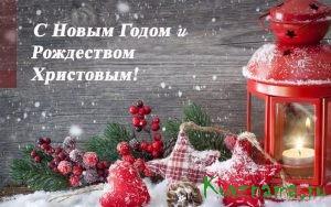 Поздравление губернатора Тверской области
