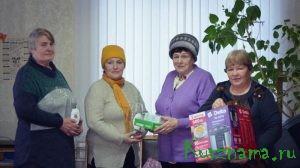 Счастливые победители новогодней лотереи