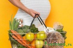 Ежемесячная выплата на обеспечение полноценным питанием беременных женщин