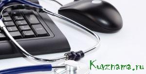 Новая система электронной записи к врачу