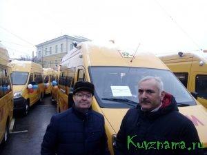В СОШ №1 новый микроавтобус