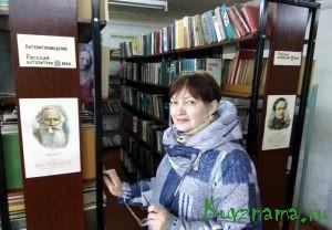 Марина Поповцева