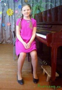 Ульяна Веремеенко