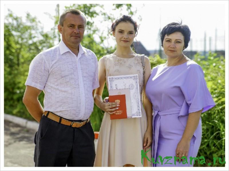 София Слепнева