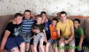 Семья Акутиных