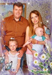 Семья Небываловых