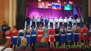 Открытие межрегионального турнира по боксу
