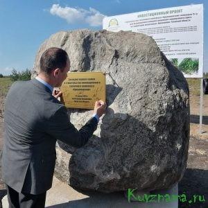"""Анонс предстоящего номера газеты """"Знамя"""" (№30)"""