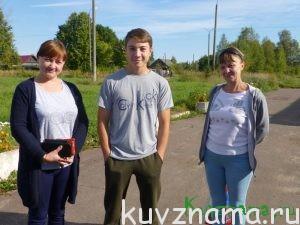 Светлана Ильнер с семьей