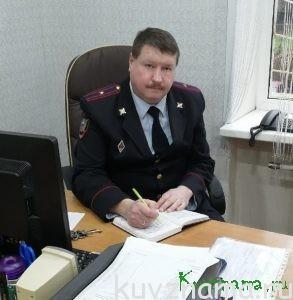Алексей Юрьевич Курашов