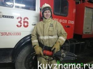 А. Костив