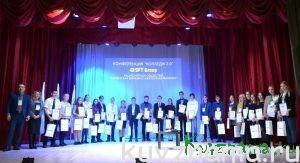 АО «Каменская БКФ»: профессиональное ориентирование молодежи