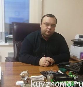 С. В. Волков