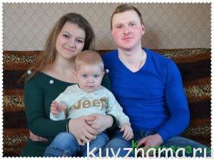 Семья Титовых