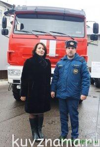 В автопарке ПЧ-36 – новый пожарный автомобиль