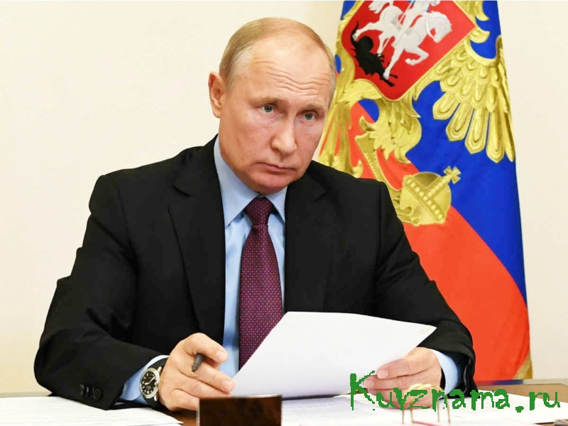Владимир Путин: «75 лет Великой Победы: общая ответственность перед историей ибудущим»