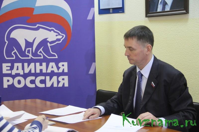 80 заявок подано на предварительное голосование «Единой России» в Тверском регионе