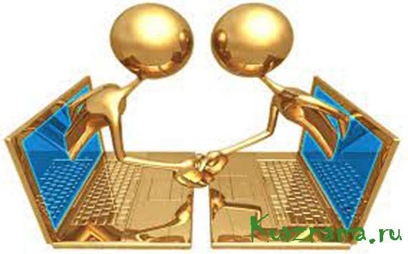 Чтобы получить пользу и приятные впечатления от общения в киберпространстве