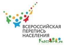 Путин заявил о важности переписи населения для планирования развития РФ