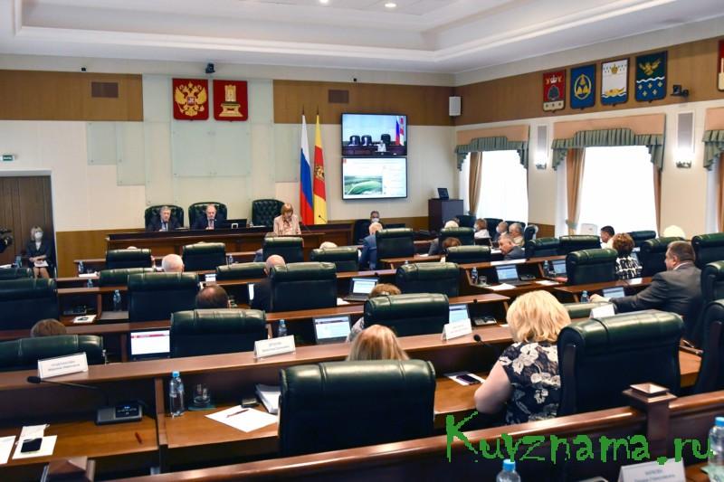 Областной парламент внес изменения в бюджет и ряд других региональных законов