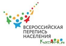 Цифровой ребрендинг переписи получил международную награду