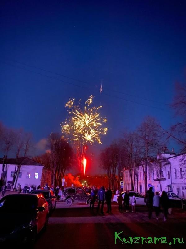 В Твери, Ржеве, Зубцове и Белом прогремели салюты в честь 76-летия Великой Победы