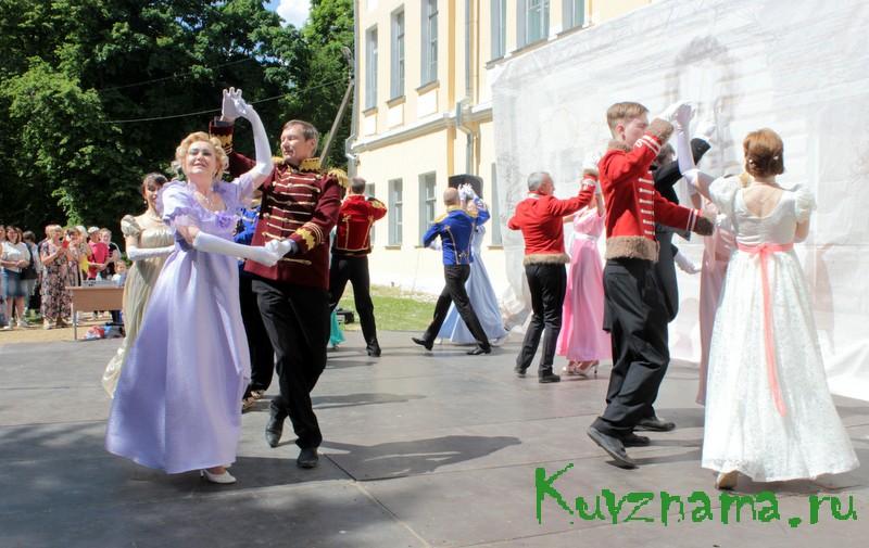 В Берново прошел Пушкинский праздник поэзии