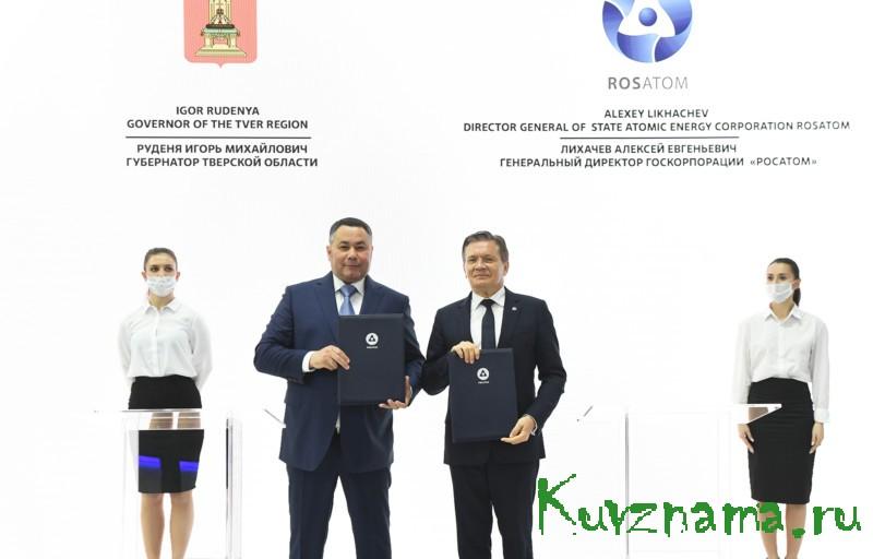 Тверская область по итогам ПМЭФ-2021 вошла в пятёрку регионов-лидеров по объемам инвестиций в рамках подписанных соглашений