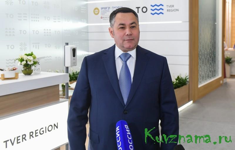 ПМЭФ-2021: Тверская область в первый день форума заключила соглашения по инвестпроектам на общую сумму 60 млрд рублей