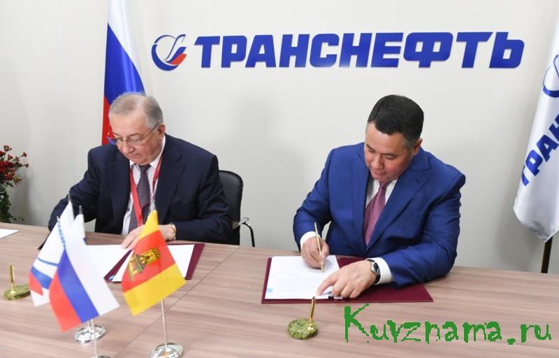 ПМЭФ-2021: Правительство Тверской области и ПАО «Транснефть» будут развивать сотрудничество по реализации проектов в социальной сфере