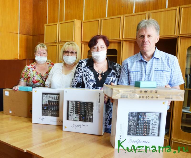 Оборудование для сельских cоциокультурных центров
