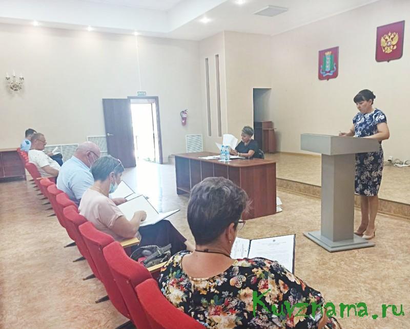 На сессии городского Совета депутатов