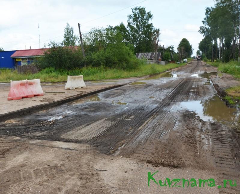 Ремонт очередных участков дорог