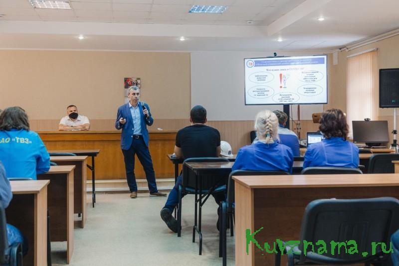 На Тверском вагонзаводе обсудили вопросы проведения вакцинации против коронавируса