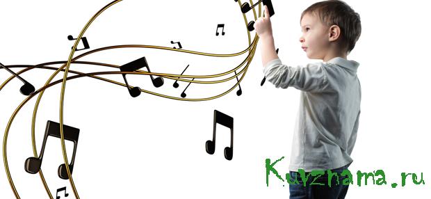Зачем ребенку музыка?