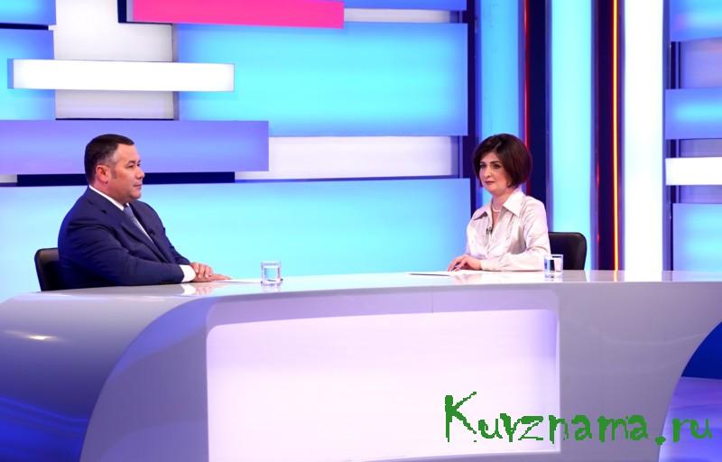 Газификация региона и строительство бассейна: жители Тверской области задали вопросы Губернатору Игорю Рудене