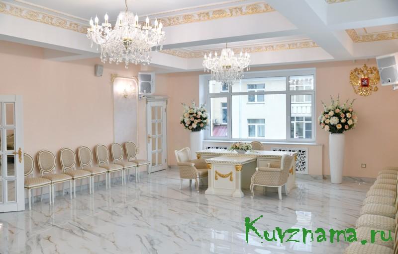 В Твери состоялось торжественное открытие областного Дворца бракосочетания
