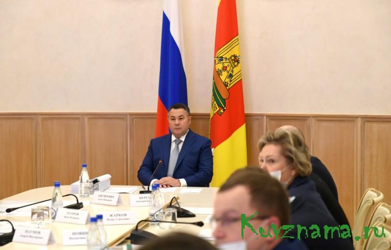 В Тверской области утверждены границы 14 особо охраняемых природных территорий регионального значения