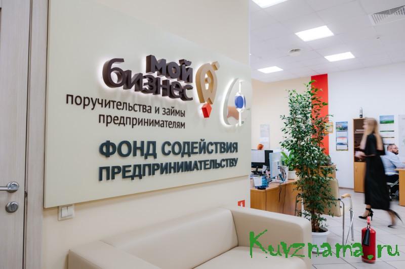 В Тверской области введена новая мера поддержки для социальных предпринимателей