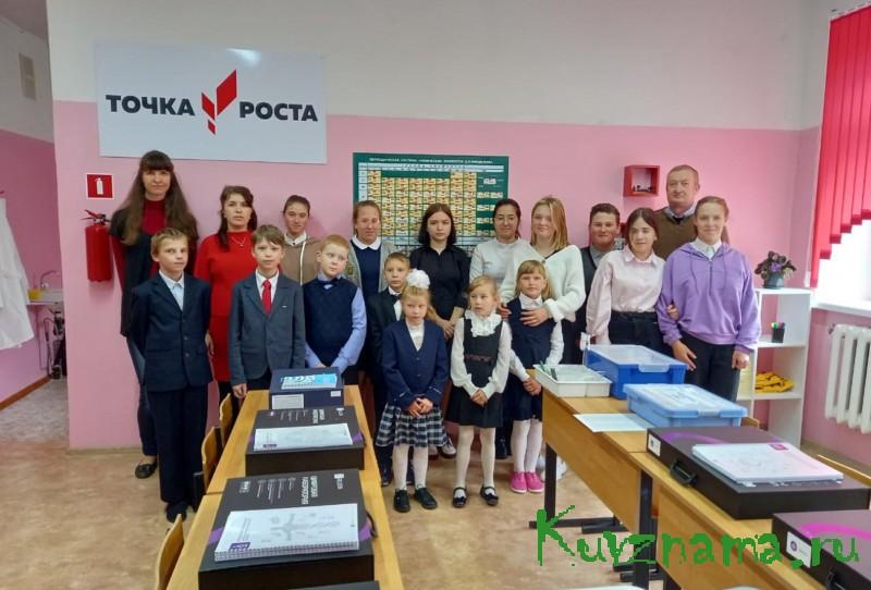 353 центра образования «Точка роста» будет создано в сельских школах Тверской области до 2025 года